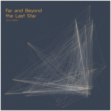 Beyond the Last Star