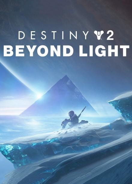 Destiny 2 | Beyond Light